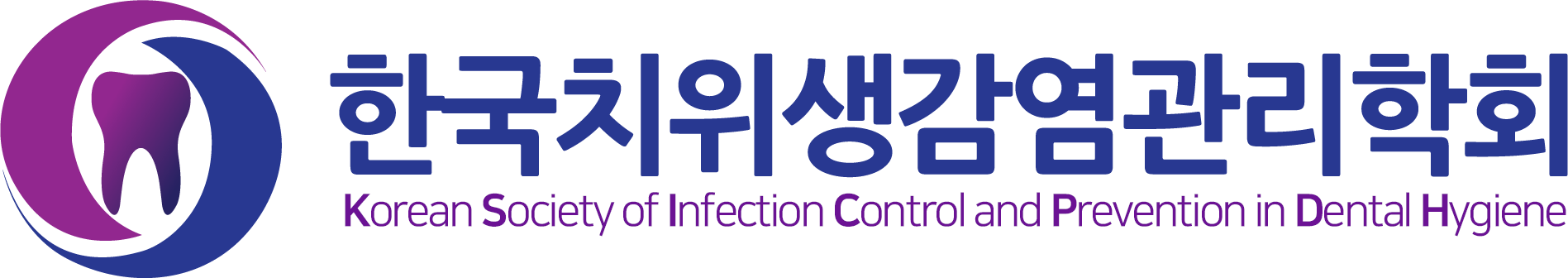 Korean Society of Infection Control and Prevention in Dental Hygiene